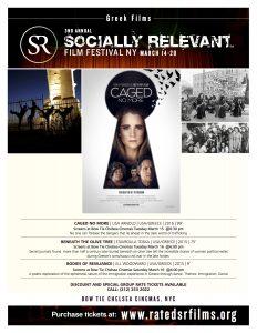 SRFF_Greekfilms_poster